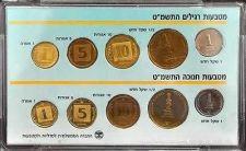 Buy Uncirculated Israel 1989 New Sheqel & Hanukka Coins Mint Set