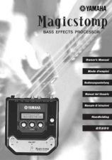 Buy Yamaha MAGICSTOMP BASS FR Operating Guide by download Mauritron #248610