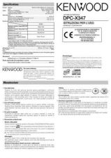 Buy Kenwood DPC-X637 Operating Guide by download Mauritron #221068