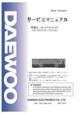 Buy Daewoo. 311390715P. Manual by download Mauritron #212369