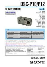 Buy Sony DSC-P20 (1) Service Manual by download Mauritron #240217