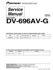 Buy Pioneer dv-686a-s-5 Service Manual by download Mauritron #234332