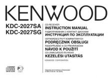 Buy Kenwood KDC-2027SG by download Mauritron #221513