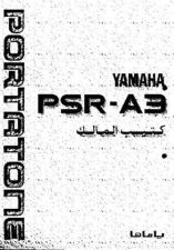 Buy Yamaha PSRA3A 1 Operating Guide by download Mauritron #249404