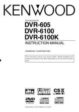 Buy Kenwood DVR-6100 Operating Guide by download Mauritron #221213