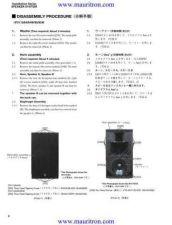 Buy Yamaha HX3?5 PCB7 E Manual by download Mauritron #257330