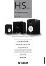 Buy Yamaha HS80M EN Operating Guide by download Mauritron #248121