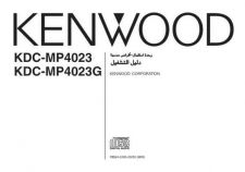 Buy Kenwood KDC-MP4026 Operating Guide by download Mauritron #222015