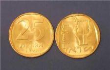 Buy Israel 25 Agorot Lira Coin 1975 UNC-BU
