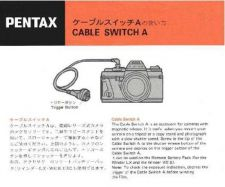 Buy PENTAX CABLE SW A S CAMERA OPERATING by download #119013