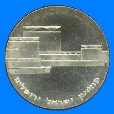 Buy Israel 5 Lirot 1964 Silver BU 16th Anniversary Coin KM# 43