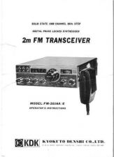 Buy KDK FM2016A TXR INS A6864 MTS by download #108799