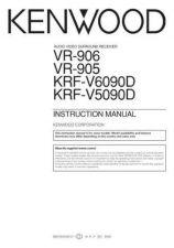 Buy Kenwood KRF-V6090D by download Mauritron #219484