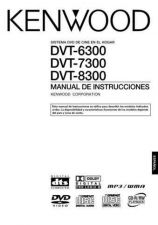 Buy Kenwood dvt-8300 by download Mauritron #221241