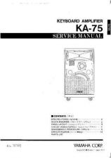 Buy JVC ICP1 OV C Service Manual by download Mauritron #251505