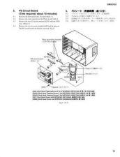 Buy Yamaha EMP100 SM E Manual by download Mauritron #256749