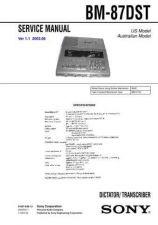 Buy Sony BM-87DST Service Manual by download Mauritron #236898
