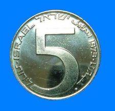 Buy Israel 5 Lirot 1973 Silver BU Coin Babylon Lamp KM# 75