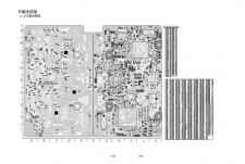 Buy DK5520P 6870R4982AB Service Information by download #110834