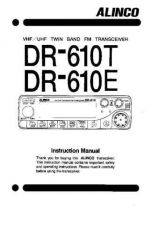 Buy ALINCO DR-M06T Service Information Service Information by download #110399