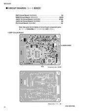 Buy Yamaha MG124 164 SM2 C Manual by download Mauritron #257745