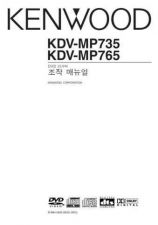 Buy Kenwood KDV-MP735 by download Mauritron #219172