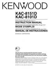 Buy Kenwood KAC-8102D by download Mauritron #221350