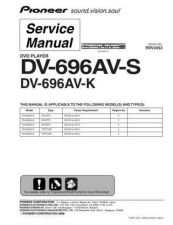 Buy Pioneer dv-696av-s-1 Service Manual by download Mauritron #234339