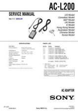 Buy Sony AC-F200 Service Manual by download Mauritron #236732