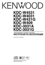 Buy Kenwood KDC-W409 Operating Guide by download Mauritron #222179