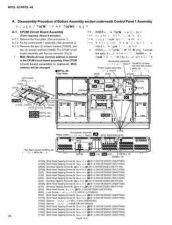 Buy Yamaha M3000-PW3000M CB22 C Manual by download Mauritron #257534