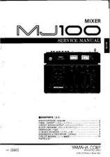 Buy Yamaha MG82CX BL C Manual by download Mauritron #257818