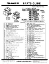 Buy Sharp ARC260P Service Manual by download Mauritron #208198