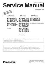 Buy Panasonic NN-T964SFR Service Manual by download Mauritron #268264