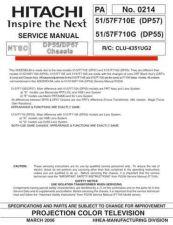 Buy Hitachi 51-57F710G- (DP55) Service Manual by download Mauritron #262989