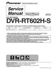 Buy Pioneer DVR543 Manual by download Mauritron #227638