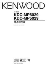 Buy Kenwood KDC-MP6029 by download Mauritron #222052