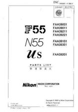Buy NIKON N55 Parts List by download Mauritron #266078