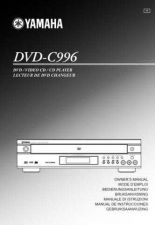 Buy Yamaha DVD-S1500 E U Operating Guide by download Mauritron #247673