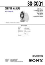 Buy Sony SS-CCQ1 Service Manual by download Mauritron #233176