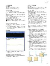Buy JVC N8 N12 PL3 C Service Manual by download Mauritron #252455