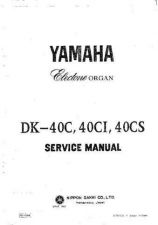 Buy JVC DK40C-40CI-40CS Main E Service Manual by download Mauritron #250507