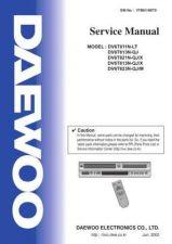 Buy Daewoo. DVH26J. Manual by download Mauritron #212942