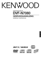 Buy Kenwood dvf-n7080 by download Mauritron #221198