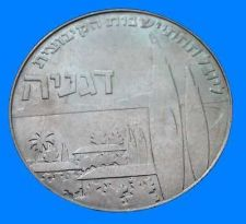 "Buy Israel 1 Lira 1960 ""Kibbutz Degania"" UNC Coin KM#28"