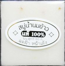 Buy RICE MILK HERBAL WHITENING SOAP BODY FACE WASH COLLAGEN ACNE 60 gram THAI NATURE