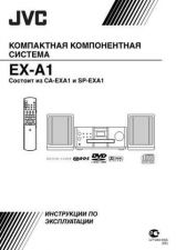 Buy JVC EX-A1-22 Service Manual by download Mauritron #273980