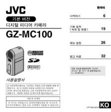 Buy JVC LYT1342-001B Operating Guide by download Mauritron #296117