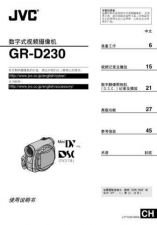 Buy JVC LYT1293-002A 2 Operating Guide by download Mauritron #295868