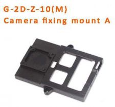 Buy Walkera Gimbal G-2D(M) Parts G-2D-Z-10 Camera Fixing Mount A